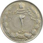 سکه 2 ریال 1329 - AU50 - محمد رضا شاه