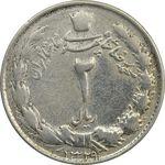 سکه 2 ریال 1329 - VF30 - محمد رضا شاه