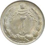 سکه 2 ریال 1330 - MS62 - محمد رضا شاه