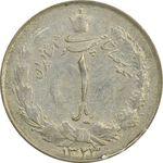 سکه 1 ریال 1323 - F - محمد رضا شاه