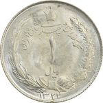 سکه 1 ریال 1322 - MS64 - محمد رضا شاه