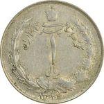 سکه 1 ریال 1322 - AU55 - محمد رضا شاه