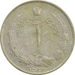 سکه 1 ریال 1322 - F - محمد رضا شاه