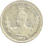 سکه 500 دینار تصویری 1326 - MS66 - محمد علی شاه