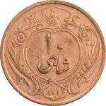 سکه 10 شاهی 1314 (مکرر تاریخ) - MS61 - رضا شاه