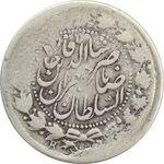 سکه 2000 دینار صاحبقران 1305 (دو ضرب) - VF25 - ناصرالدین شاه