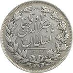 سکه 5000 دینار 1297 - VF35 - ناصرالدین شاه