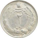سکه 2 ریال 1326 - MS62 - محمد رضا شاه