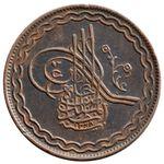 میر عثمان علی خان حاکم ایالت حیدر آباد