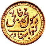 رسول محمد خان حاکم منطقه جوناگاد
