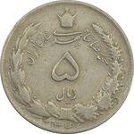 سکه 5 ریال 1346 - VF - محمد رضا شاه