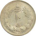 سکه 10 ریال 1323 - MS63 - محمد رضا شاه