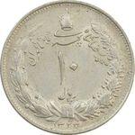 سکه 10 ریال 1323 - AU58 - محمد رضا شاه