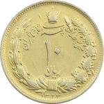سکه 10 ریال 1323 (طلایی) - VF - محمد رضا شاه