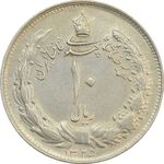 سکه 10 ریال 1325 - AU55 - محمد رضا شاه