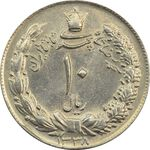 سکه 10 ریال 1338 - MS61 - محمد رضا شاه