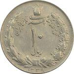 سکه 10 ریال 1339 - EF45 - محمد رضا شاه