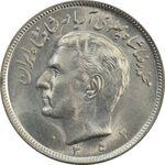سکه 20 ریال 1352 (حروفی) - MS63 - محمد رضا شاه