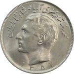 سکه 20 ریال 1354 - MS63 - محمد رضا شاه