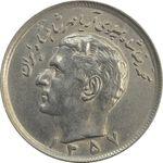 سکه 20 ریال 1357 - AU - محمد رضا شاه