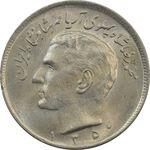 سکه 20 ریال 1350 (چرخش 65 درجه) - MS61 - محمد رضا شاه