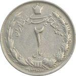 سکه 2 ریال 1343 - VF - محمد رضا شاه