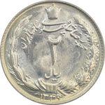 سکه 2 ریال 1349 - MS64 - محمد رضا شاه