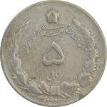 سکه 5 ریال 1322 - F - محمد رضا شاه
