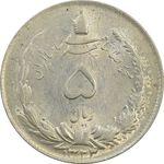 سکه 5 ریال 1323/2 (سورشارژ تاریخ) - AU58 - محمد رضا شاه