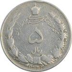 سکه 5 ریال 1323/2 (سورشارژ تاریخ) - VF35 - محمد رضا شاه