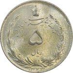 سکه 5 ریال 1323 - MS65 - محمد رضا شاه