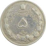 سکه 5 ریال 1324 - VF35 - محمد رضا شاه