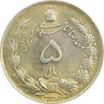 سکه 5 ریال 1324 (طلایی) - AU - محمد رضا شاه