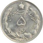 سکه 5 ریال 1338 (ضخیم) - MS66 - محمد رضا شاه