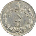 سکه 5 ریال 1338 (ضخیم) - MS63 - محمد رضا شاه