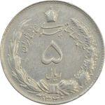 سکه 5 ریال 1340 - EF40 - محمد رضا شاه