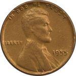 سکه 1 سنت 1955 لینکلن - VF35 - آمریکا