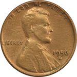 سکه 1 سنت 1956 لینکلن - VF35 - آمریکا