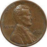 سکه 1 سنت 1962D لینکلن - EF40 - آمریکا