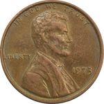 سکه 1 سنت 1973 لینکلن - EF - آمریکا