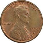 سکه 1 سنت 1974D لینکلن - MS62 - آمریکا