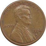 سکه 1 سنت 1974D لینکلن - EF - آمریکا