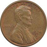 سکه 1 سنت 1974S لینکلن - AU58 - آمریکا