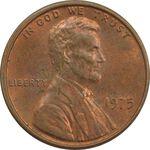 سکه 1 سنت 1975 لینکلن - AU - آمریکا