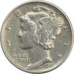 سکه 1 دایم 1941 مرکوری - EF40 - آمریکا