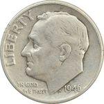 سکه 1 دایم 1946 روزولت - VF35 - آمریکا