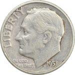 سکه 1 دایم 1951 روزولت - VF30 - آمریکا