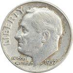 سکه 1 دایم 1957 روزولت - VF35 - آمریکا