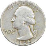 سکه کوارتر دلار 1946 واشنگتن - VF30 - آمریکا