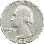 سکه کوارتر دلار 1954 واشنگتن - VF30 - آمریکا